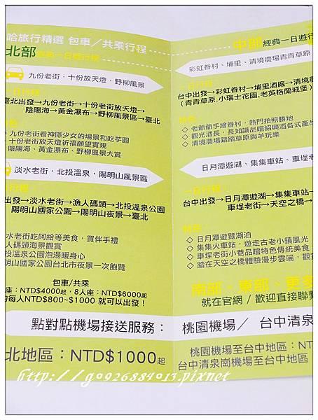 DSCF0025_副本