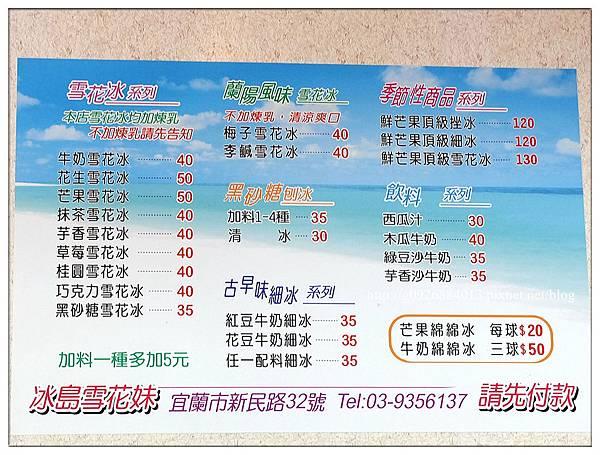 DSCF0113_副本
