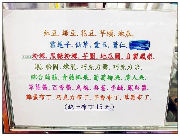 DSCF0112_副本