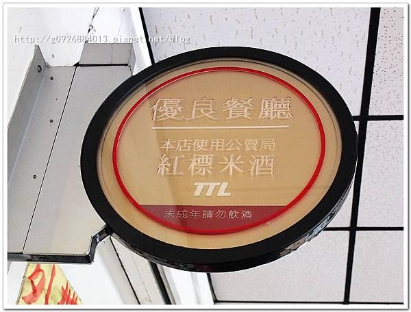 DSCF1255_副本