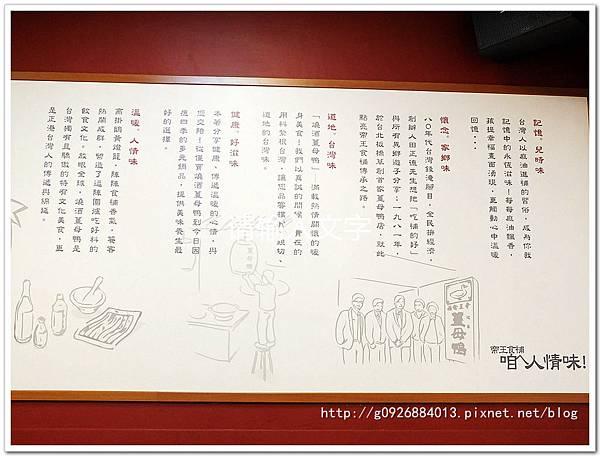 DSCF1243_副本