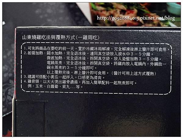 DSCF2909_副本