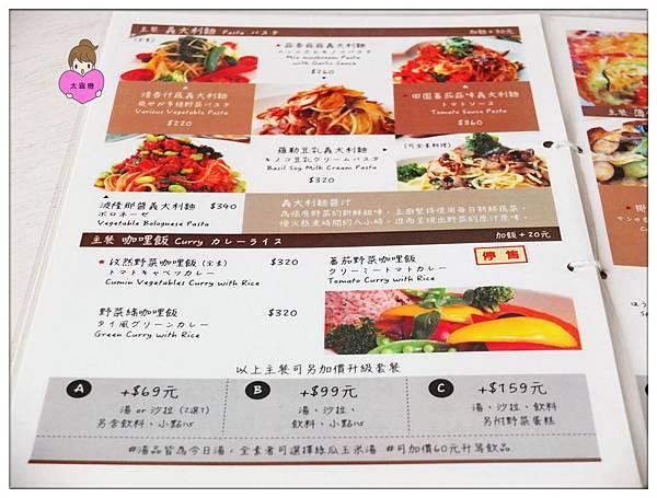 DSCF2601_副本