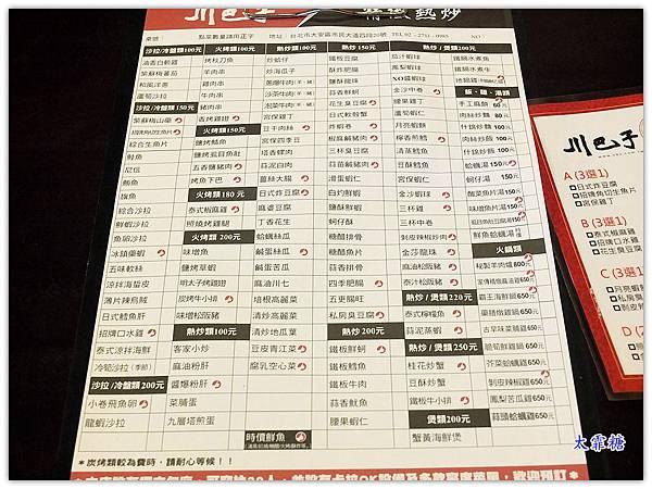 DSCF4250_副本