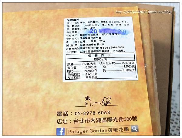 DSCF4410_副本