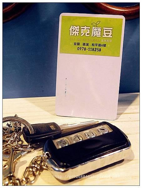 DSCF4793_副本