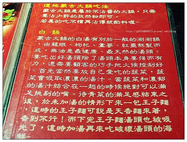 DSCF4087_副本