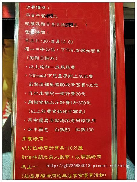 DSCF4184_副本