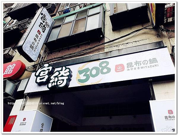 DSCF3576_副本