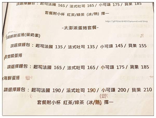 DSCF2987_副本