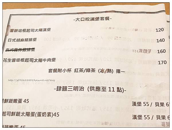 DSCF2988_副本