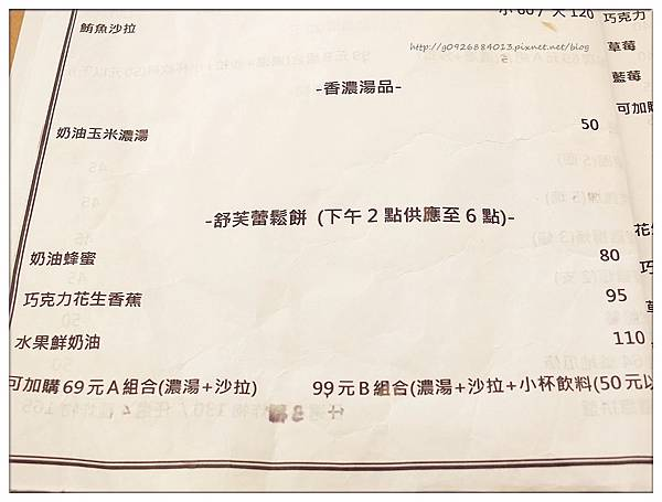 DSCF2993_副本