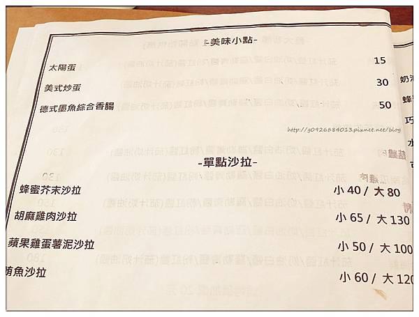 DSCF2994_副本