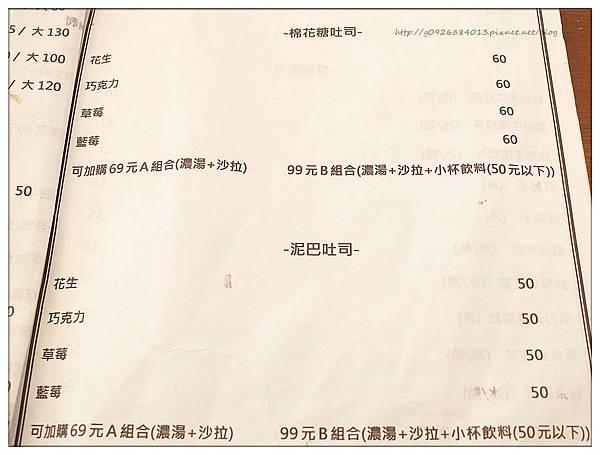 DSCF2996_副本
