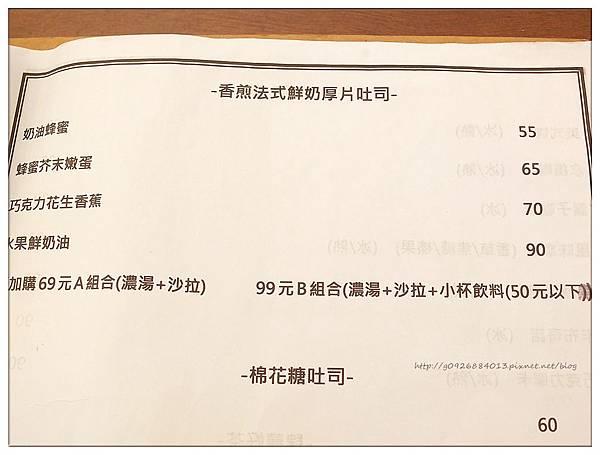 DSCF2997_副本