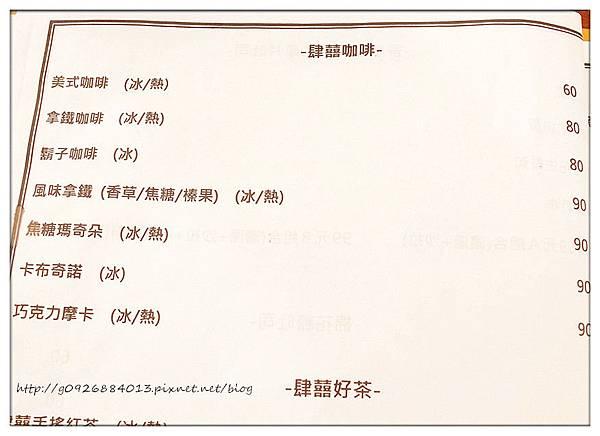 DSCF3001_副本