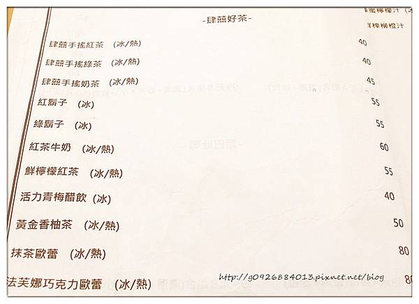 DSCF3002_副本