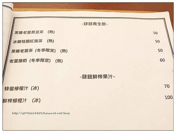 DSCF3003_副本