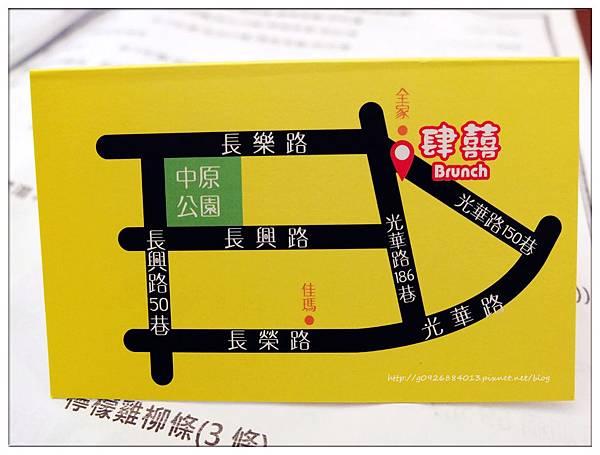 DSCF2984_副本