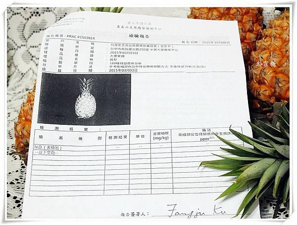 DSCF5797_副本