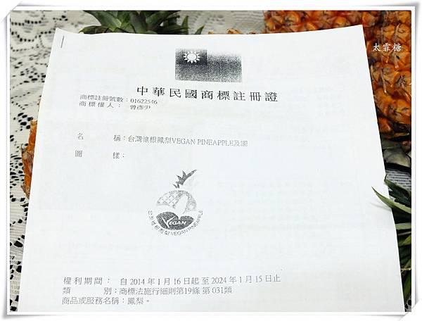 DSCF5799_副本