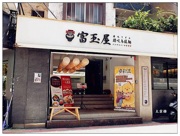 DSCF5560_副本