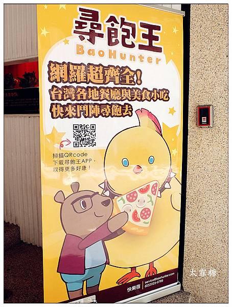 DSCF5561_副本