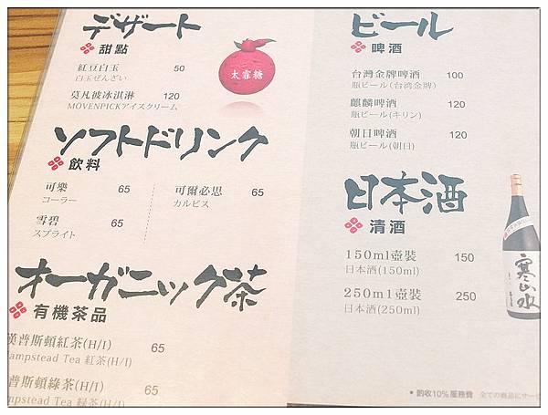 DSCF5597_副本