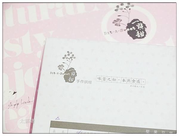 DSCF6335_副本