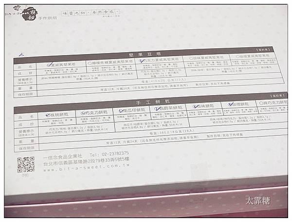 DSCF6338_副本