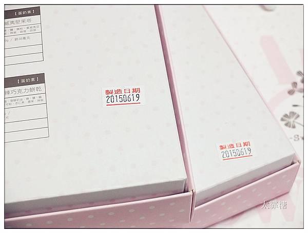 DSCF6339_副本