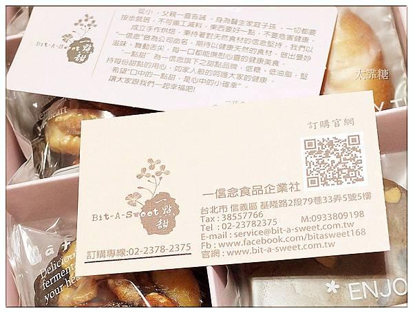 DSCF6349_副本_副本