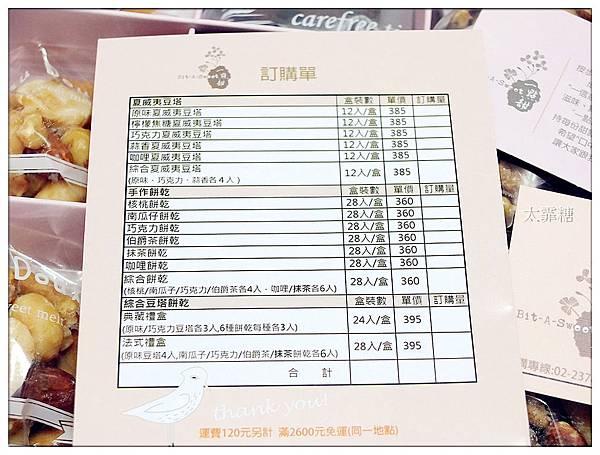DSCF6350_副本