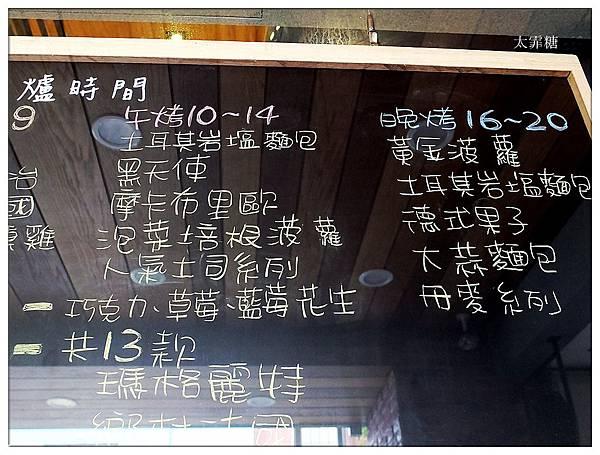 DSCF6460_副本