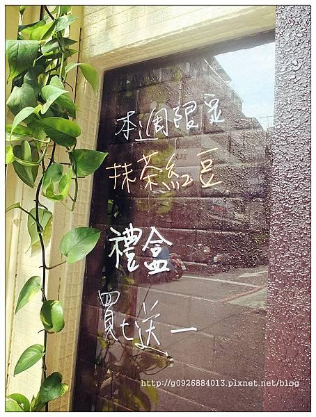 DSCF6225_副本