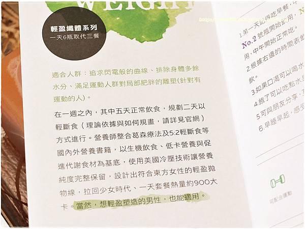 DSCF7945_副本