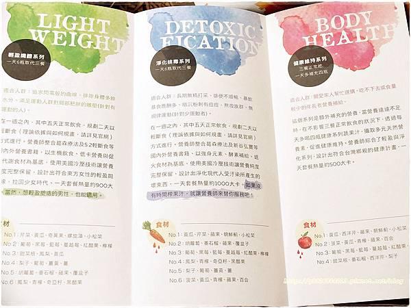 DSCF7951_副本