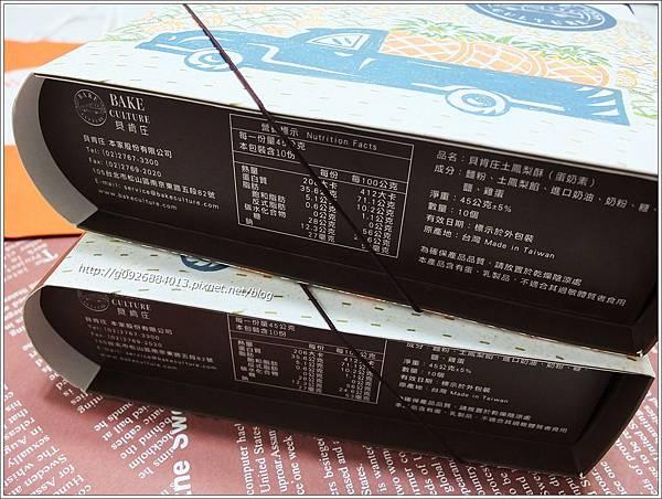 DSCF8827