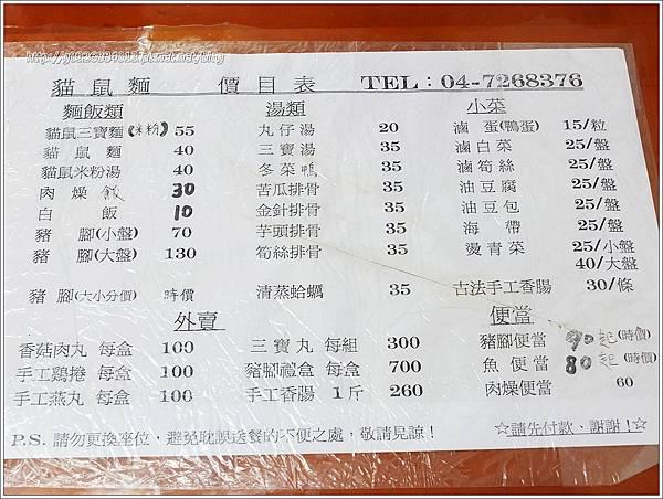 DSCF0470