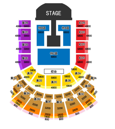 Erapost_GD演唱會售票公告_20130411-170130