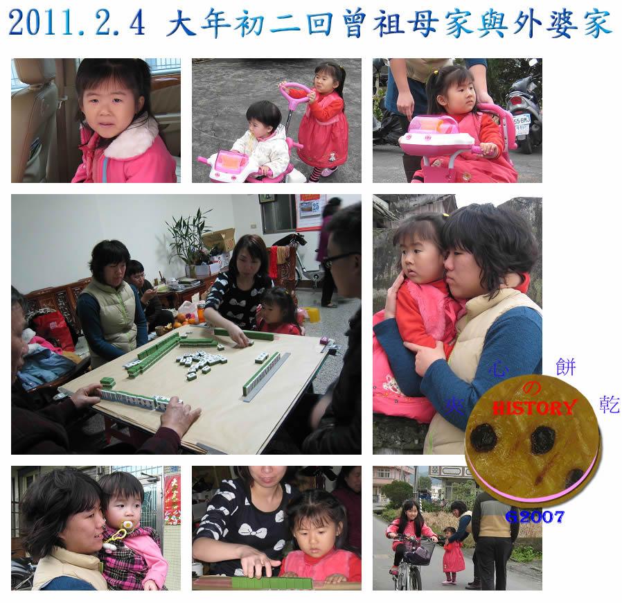 201001(008).jpg
