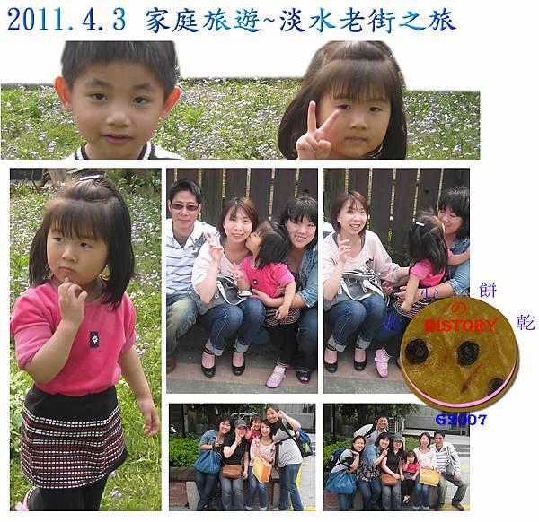 201001(011).jpg