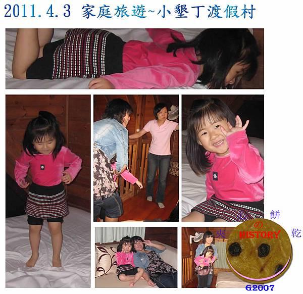 201001(010).jpg