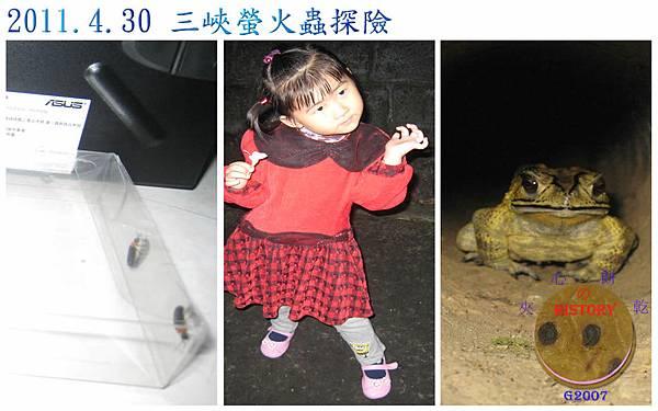 201001(024).jpg