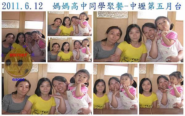 201001(049).jpg
