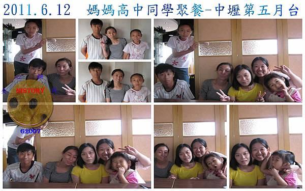 201001(050).jpg