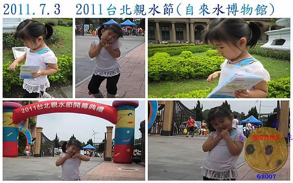 201001(042).jpg