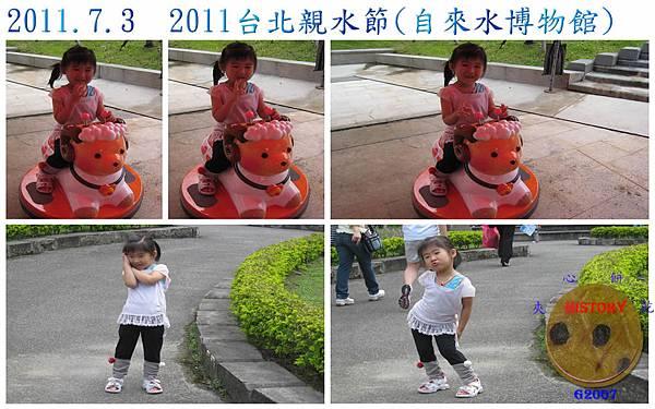 201001(043).jpg