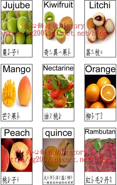 水果1.jpg