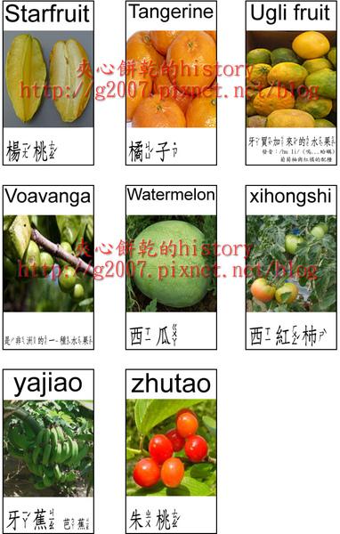 水果2.jpg